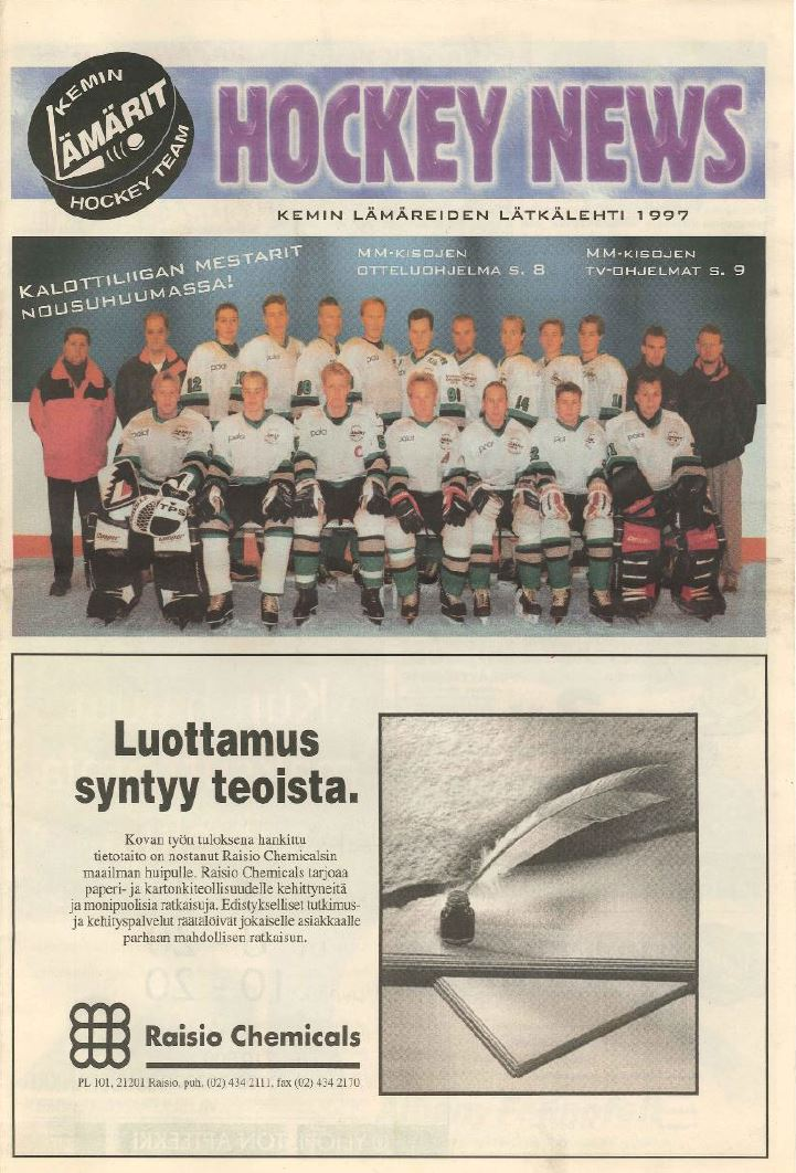 Hockey News 1997